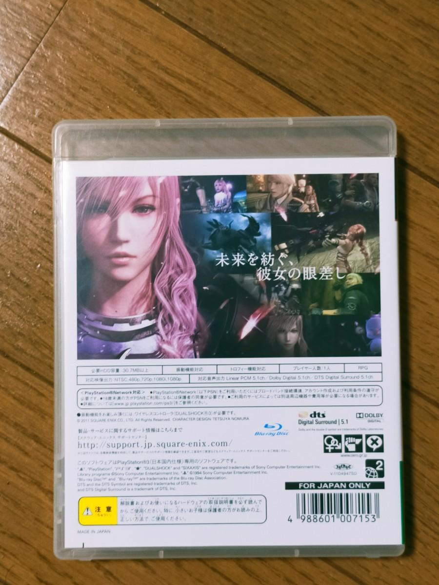 PS3 ファイナルファンタジー ファイナルファンタジー13 PS3ソフト
