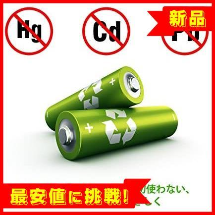 【赤字!最安即決】約1200回使用可能 16本入り 高容量1100mAh ケース4個付き L637 充電式ニッケル水素電池 単4形充電池 単四充電池 EBL_画像5