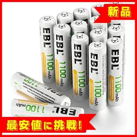 【赤字!最安即決】約1200回使用可能 16本入り 高容量1100mAh ケース4個付き L637 充電式ニッケル水素電池 単4形充電池 単四充電池 EBL_画像1