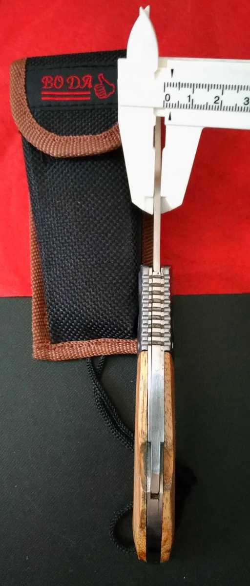 Y1036 フォールディングナイフ 折りたたみ  包丁 フィッシング テント タープ 焚き火 薪 料理 ハンティング サバイバル