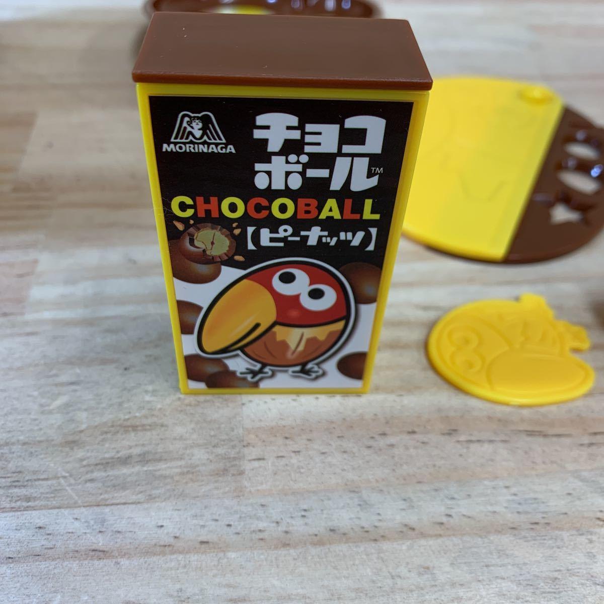4N8728-5 しゃべる 金のキョロちゃん缶 森永チョコボール おもちゃのカンヅメ_画像8