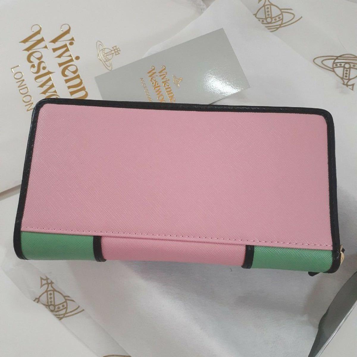 アパレルざき様専用 Vivienne Westwood 長財布 ヴィヴィアンウエストウッド レディース財布  ピンク 箱無し