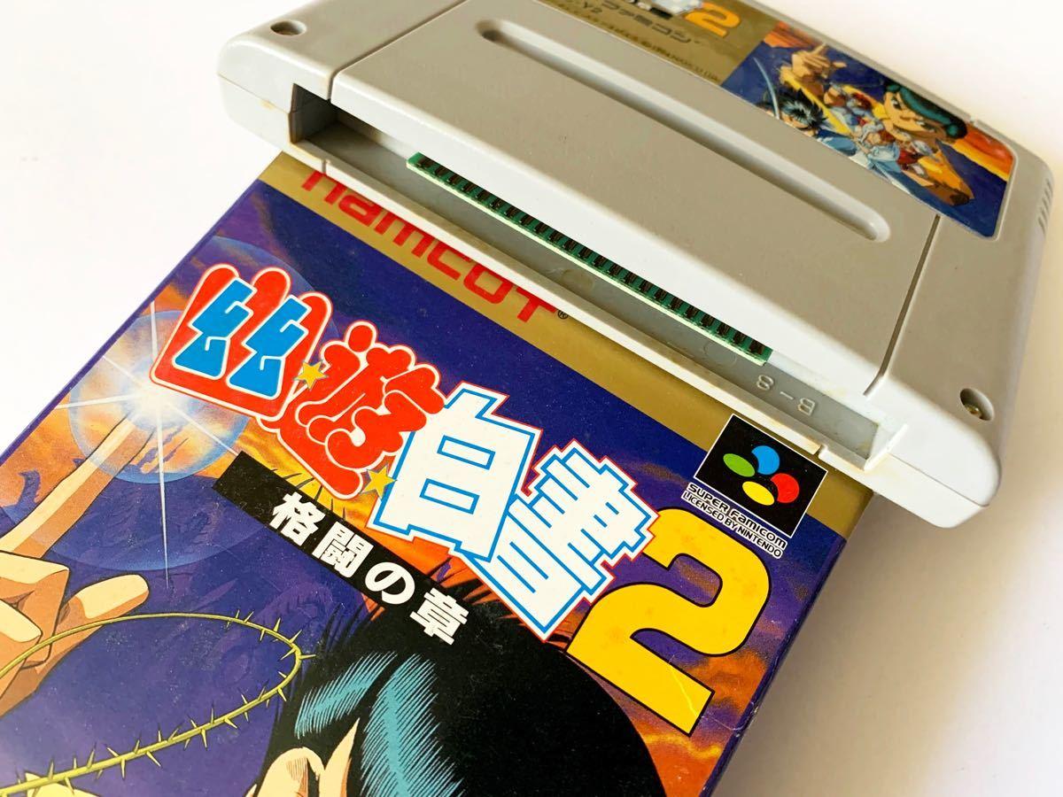 スーファミ 幽遊白書2 SFC スーパーファミコン SNES Yu Yu Hakusho