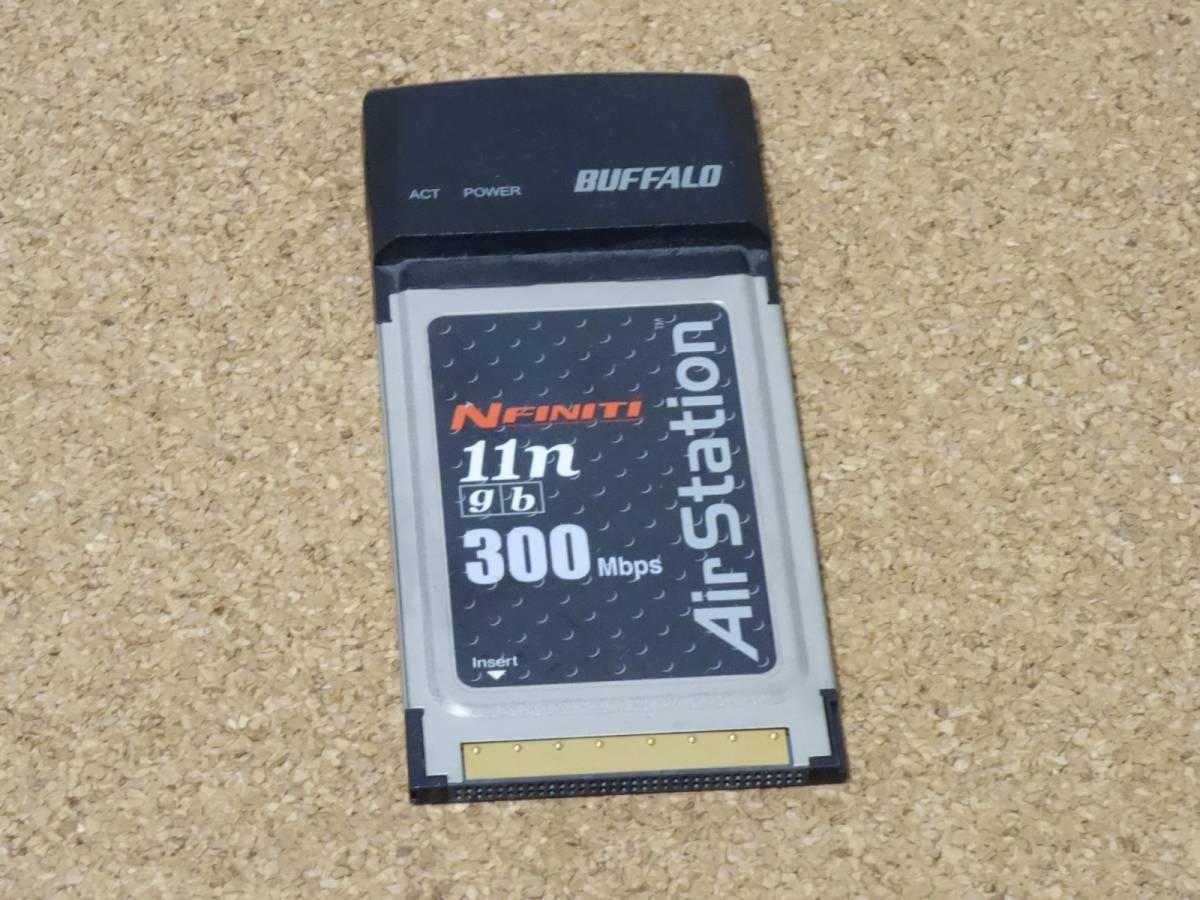 BUFFALO WLI2-CB-G300N バッファロー PCカード Wi-Fi子機