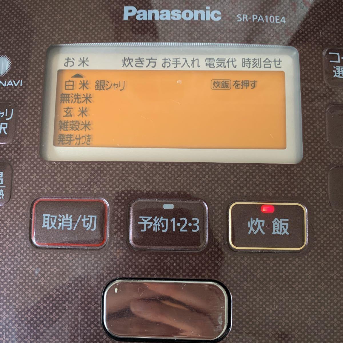 Panasonic 可変圧力 おどり炊き IH 炊飯器