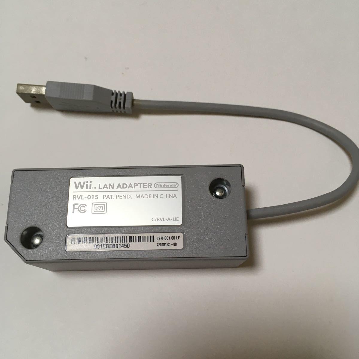 Wii  LANアダプター 純正品 任天堂 インターネット USB  ジャンク 動作未確認