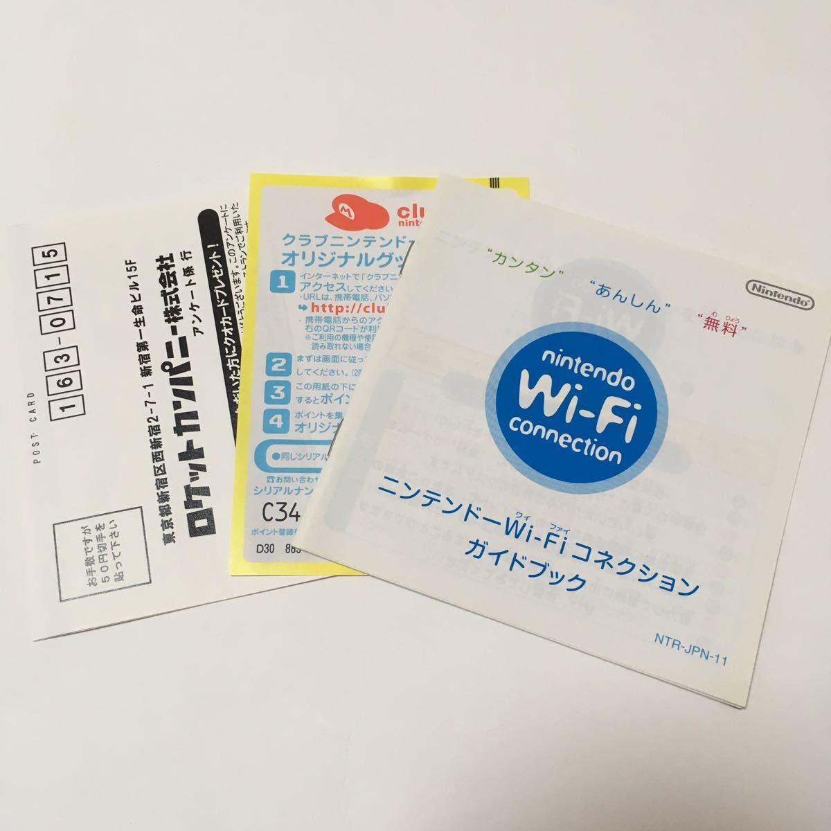 ニンテンドーDS  ソフト ミニ四駆DS  動作確認済み タミヤ TAMIYA  ロケットカンパニー ニンテンドー レトロ ゲーム