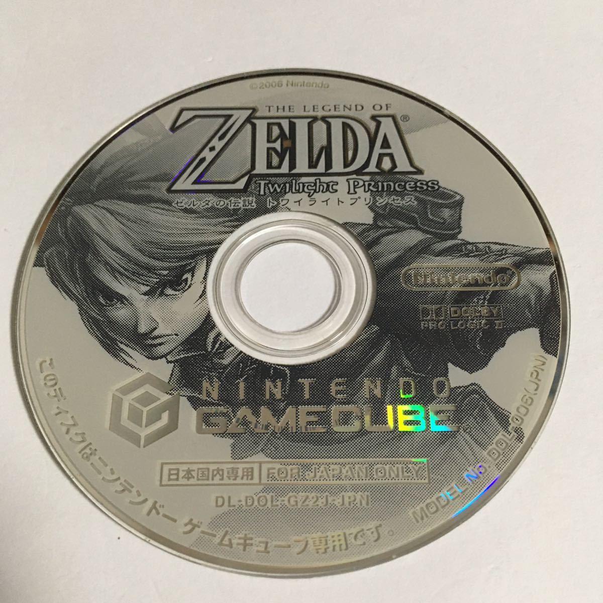ゲームキューブ ソフト ゼルダの伝説 トワイライトプリンセス 動作確認済み リンク レトロ 説明書なし トワプリ