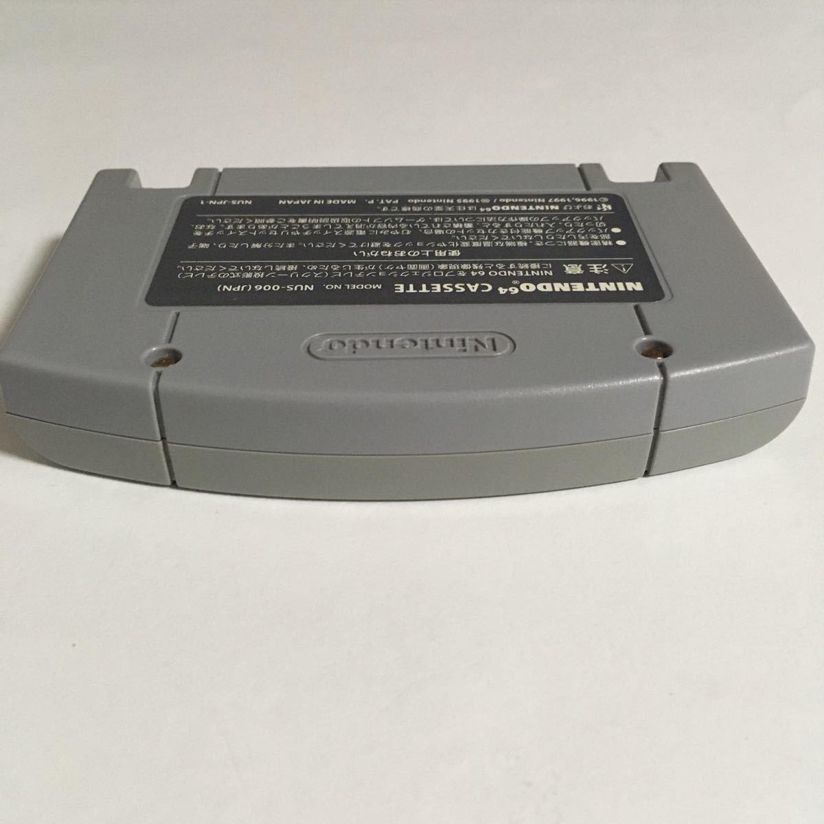 ニンテンドー64 ソフト ウェットリス 動作確認済み レトロ ゲーム カセット