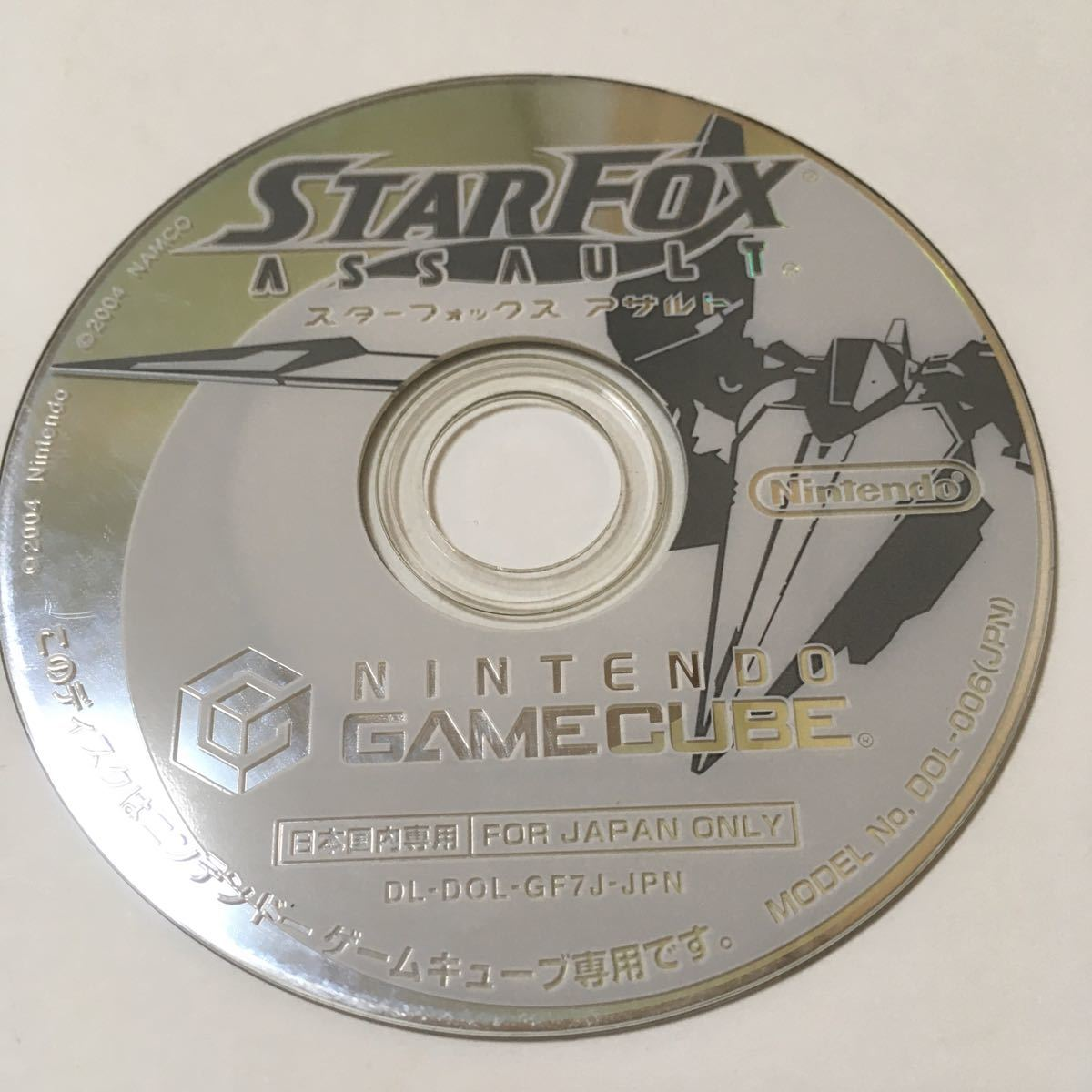 ゲームキューブ ソフト スターフォックスアサルト 動作確認済み