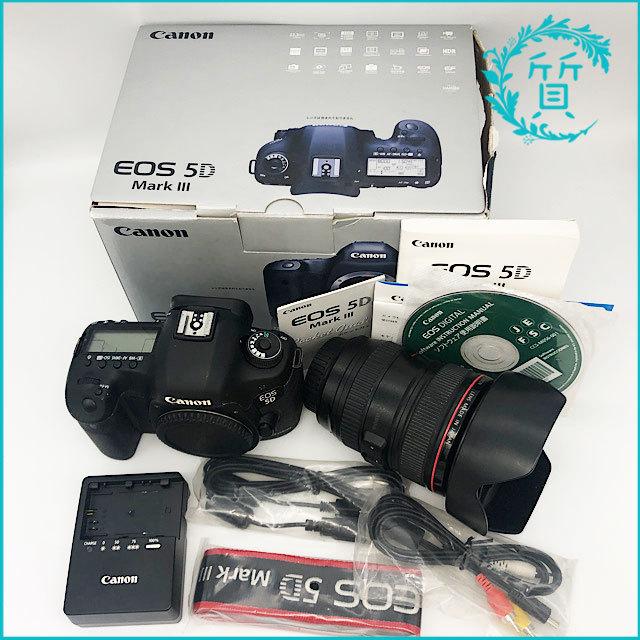 キャノン Canon デジタル一眼レフカメラ EOS 5D Mark III ボディ ズームレンズ EF 24-105mm 1:4 EW-83H セット 送料無料