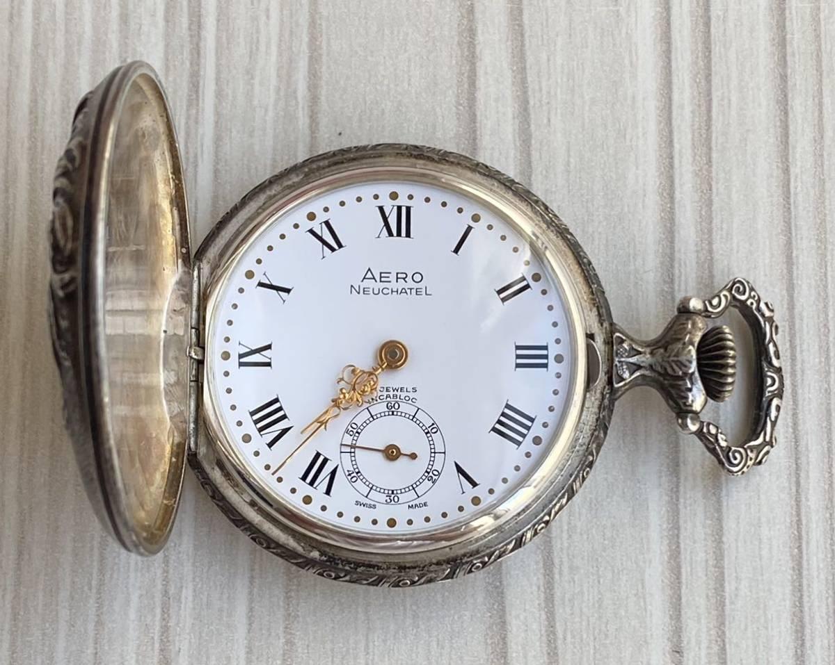 懐中時計 AERO NEUCHATEL アエロハンター時計 17石 手巻き式 スイスメイド