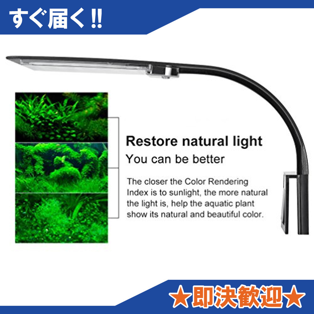 20白4青 LEDGLE LEDアクアリウムライト 水槽 ライト 小型水槽ランプ 10W 長寿命 省エネ 水槽照明 観賞魚 熱帯_画像6