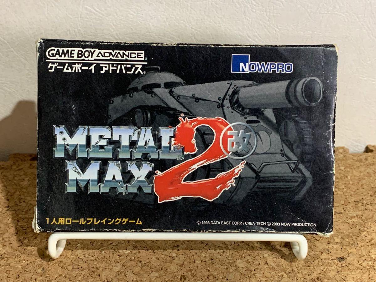 GBA ゲームボーイアドバンス メタルマックス2 改