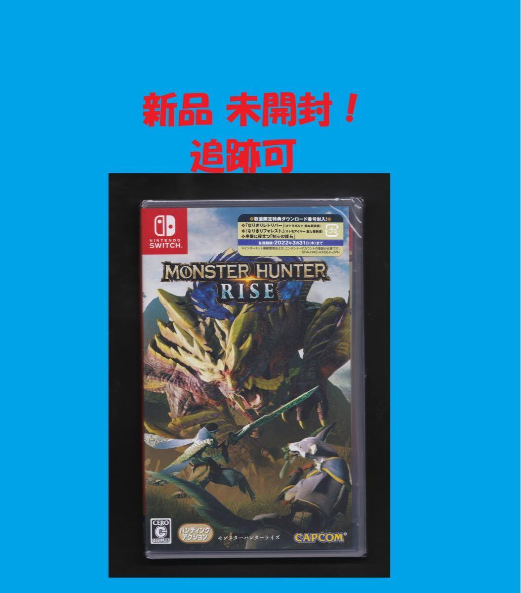 ★ 初回限定特典 ! 付き モンスターハンターライズ パッケージ版 Switch   Nintendo Switch