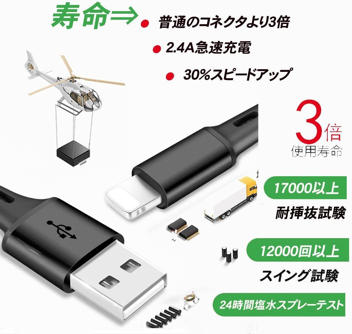 充電ケーブル usb iOS/ iphone /Android/type c 同時給電可能 2.4A急速充電 多機種対応 1.2m