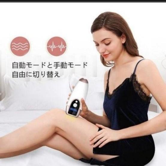 脱毛器 光美容器 家庭用 メンズ レディース兼用 ホワイト