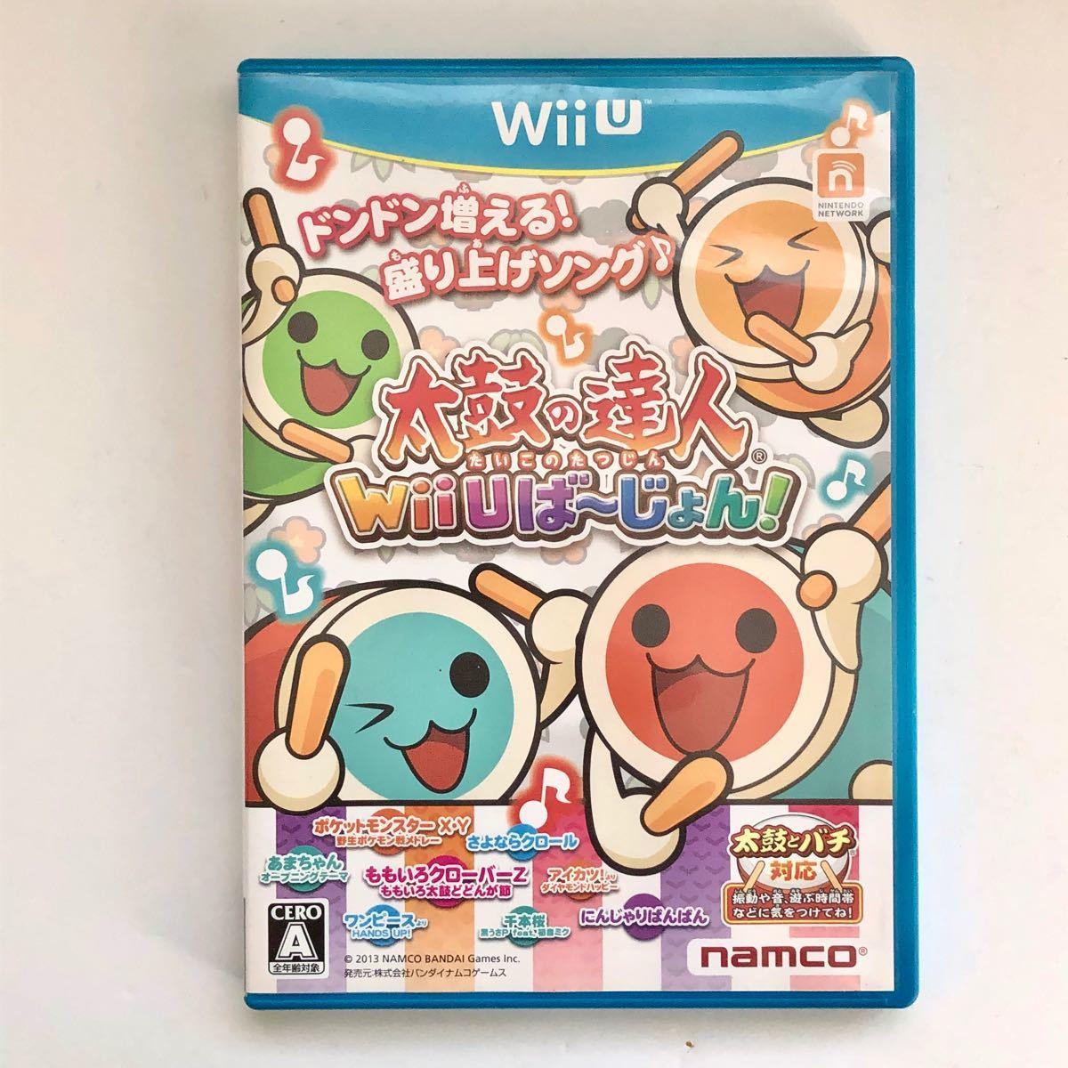 太鼓の達人Wii Uば〜じょん!