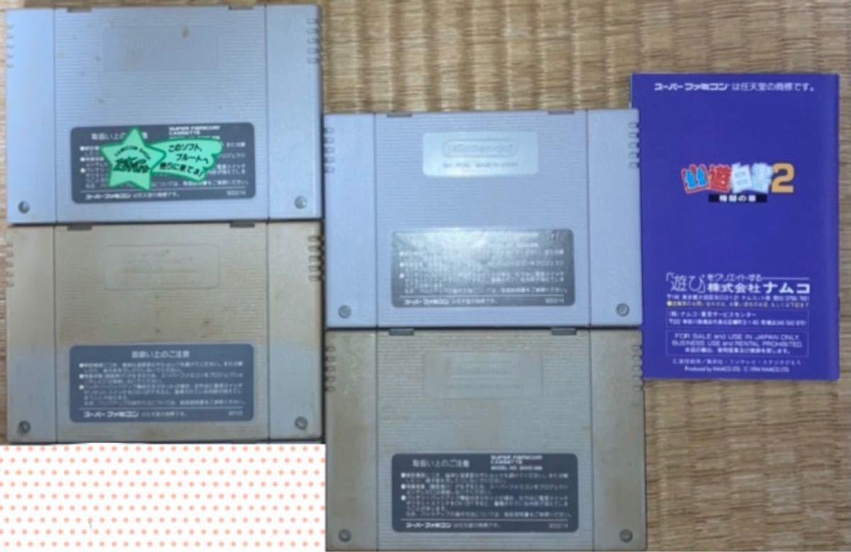 SFC スーパーファミコンソフト4本セット