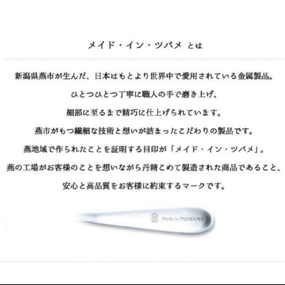 made in TSUBAME ピーラー 燕三条 ステンレス