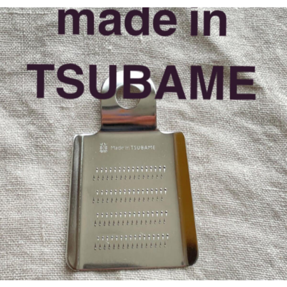 made in TSUBAME おろし金