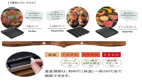 アイリスオーヤマ  両面ホットプレート 折りたたみ  たこ焼きプレート DPO-133D カラー:オレンジ