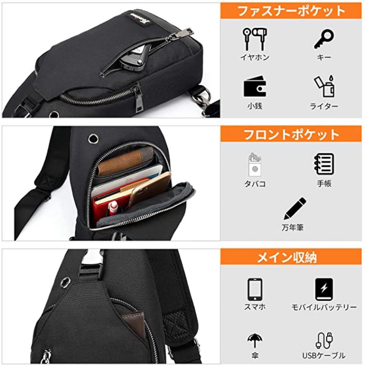 ボディバッグ ワンショルダーバッグ 斜めがけ メンズ  ブラック 防水 左右付け替え可能 旅行 通勤 通学 バッグ バック 肩かけ