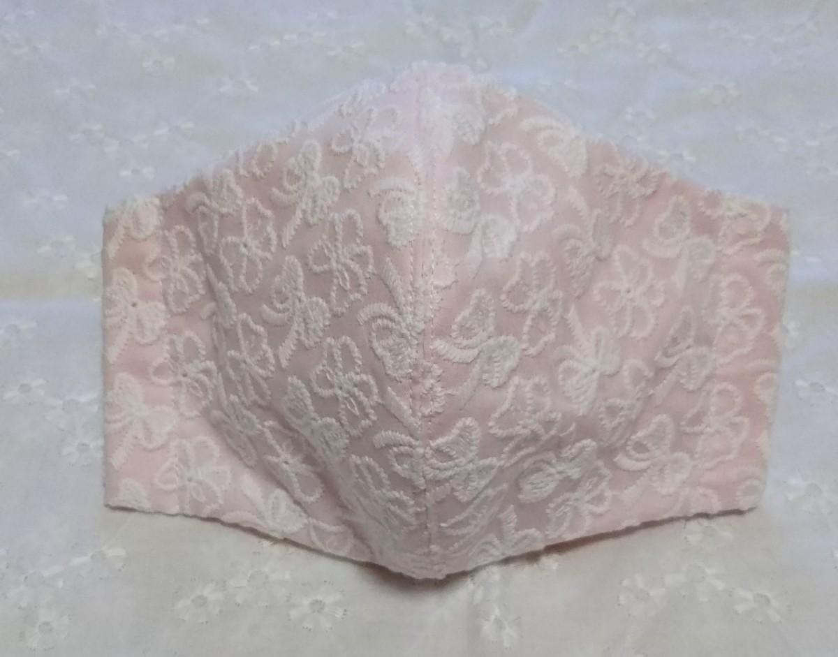 立体インナー ハンドメイド リボン柄 刺繍生地 ピンク