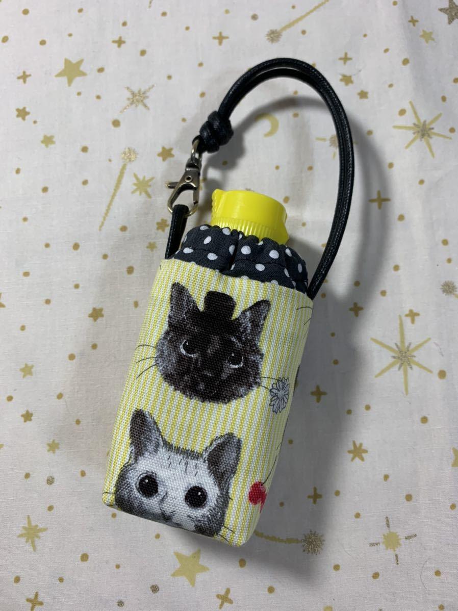 ハンドメイド♪ 手ピカジェル用ケース082 猫柄 猫の顔柄 ホルダーケース_画像1