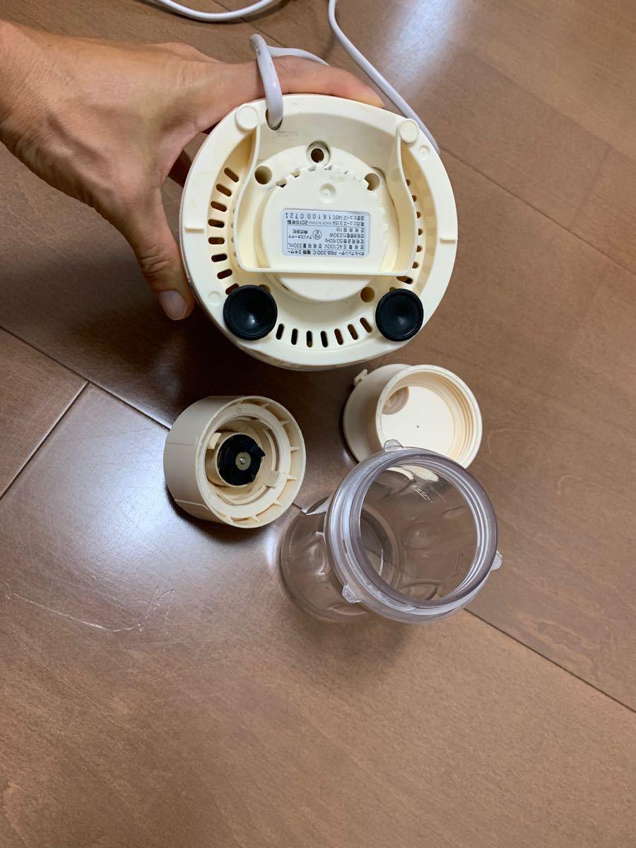 アイリスオーヤマ ボトルブレンダー