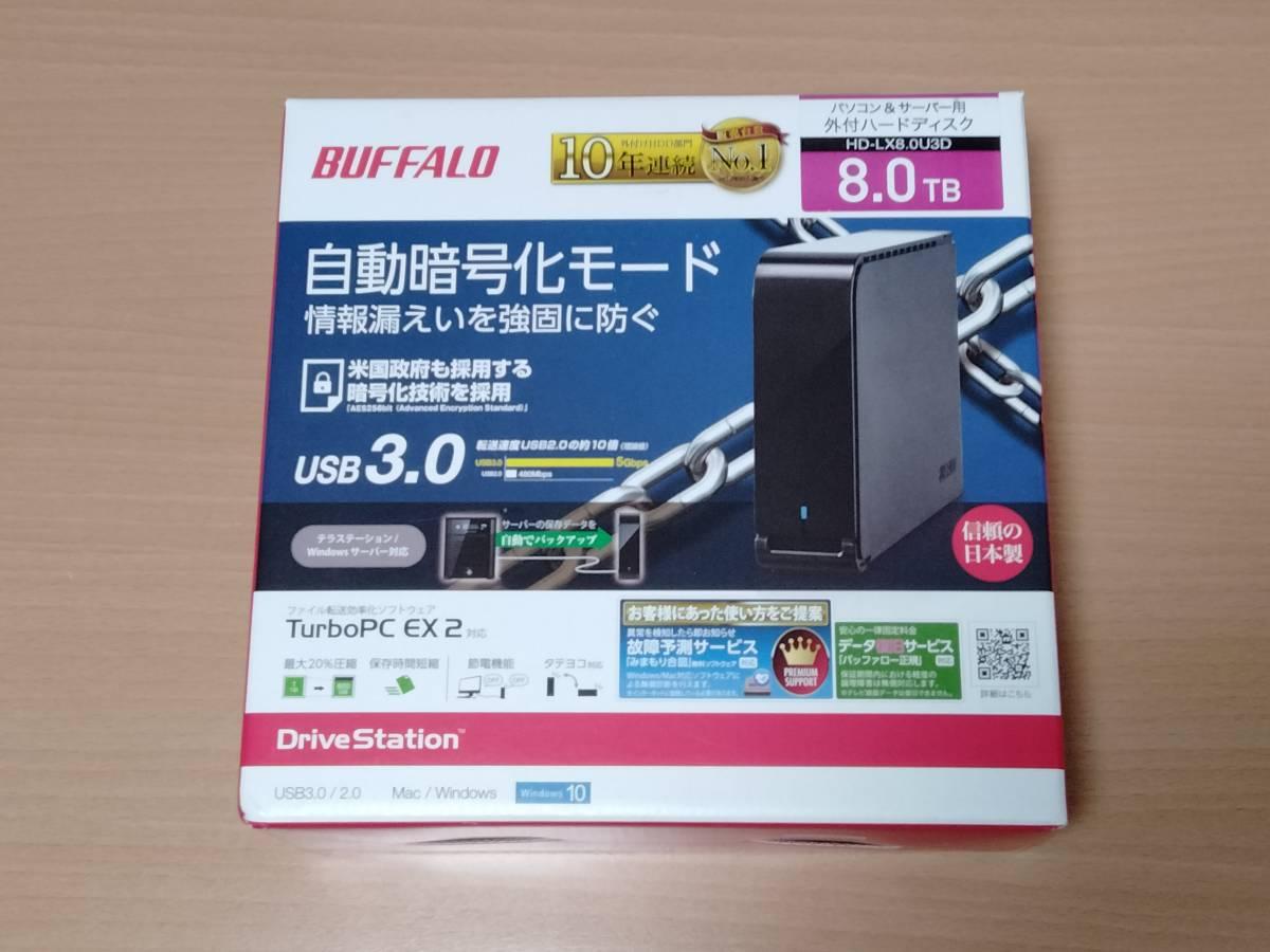送料無料【新品/未開封】 BUFFALO 外付けHDD 8TB HD-LX8.0U3D [ 外付けHDD ハードウェア暗号機能搭載 USB3.0対応 ]