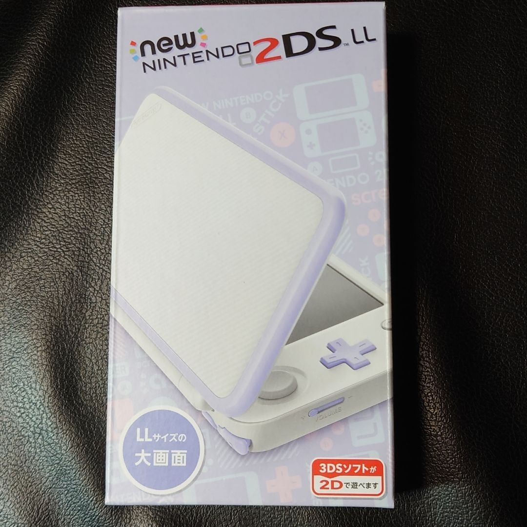 New2DSLL 任天堂 Nintendo ラベンダー ホワイト ニンテンドー2DS
