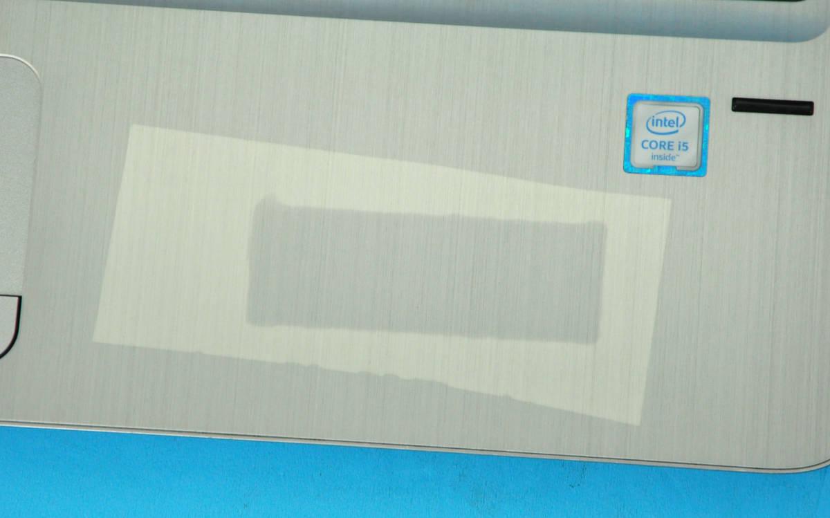 ★ 上位モデル ProBook 450 G3 ★ 高速SSD !! 大画面15.6 Core i5 6200U / メモリ8GB / 新品SSD 256GB / カメラ / Office2019 / Win10_画像3