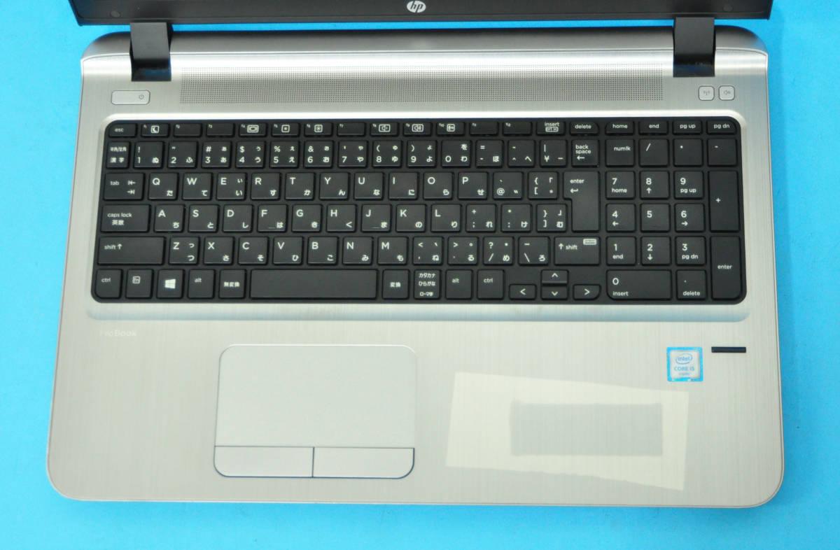 ★ 上位モデル ProBook 450 G3 ★ 高速SSD !! 大画面15.6 Core i5 6200U / メモリ8GB / 新品SSD 256GB / カメラ / Office2019 / Win10_画像2