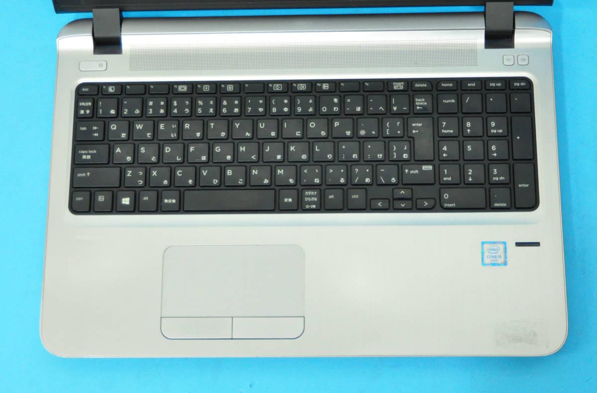 ★ 上位モデル ProBook 450 G3 ★ 高速SSD !! 大画面15.6 Core i5 6200U / メモリ8GB / 新品SSD 256GB / カメラ / Office2019 / Win10._画像2