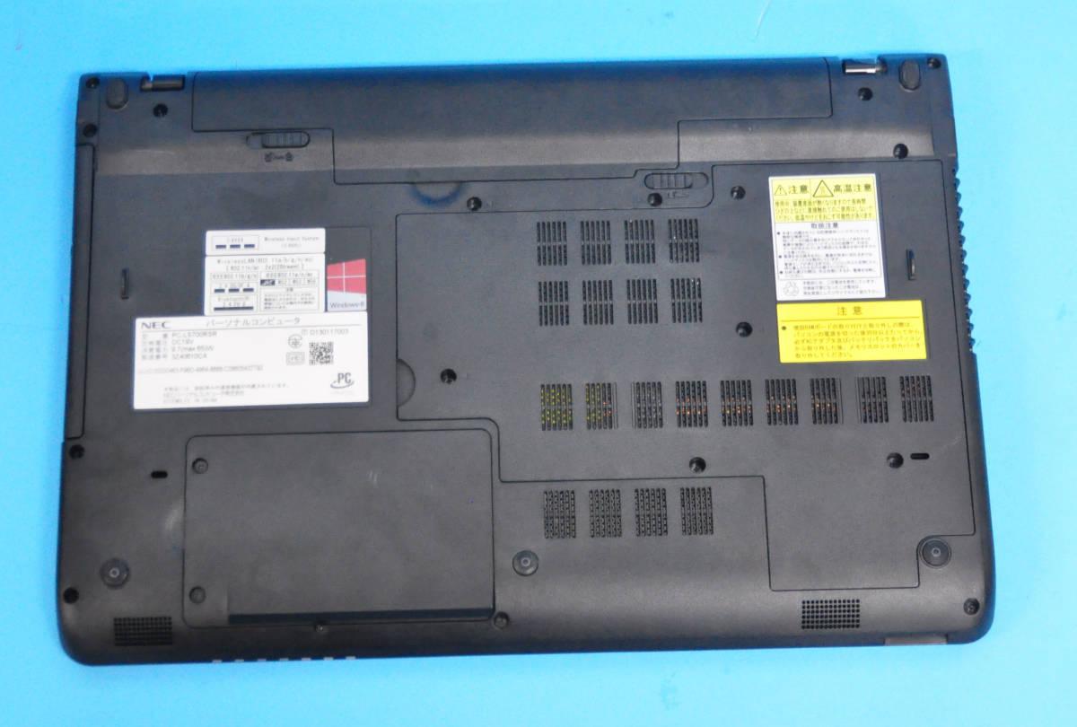 ★ 良品 上位モデル LaVie LS350/NSR ★ Core i3 4000M / メモリ8GB / 新品SSD:240GB / Blu-ray / カメラ / テンキー / Office2019 / Win10_画像4