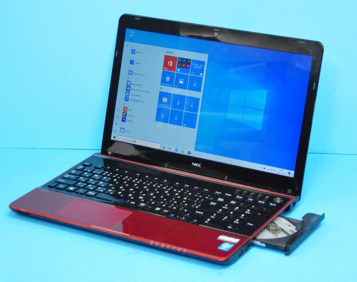 ★ 良品 上位モデル LaVie LS350/NSR ★ Core i3 4000M / メモリ8GB / 新品SSD:240GB / Blu-ray / カメラ / テンキー / Office2019 / Win10_画像7