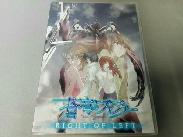 蒼穹のファフナー RIGHT OF LEFT スペシャル版 グッズの画像