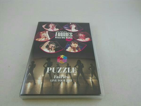 フェアリーズ LIVE TOUR 2015 - Kiss Me Babe -/- PUZZLE - ライブグッズの画像