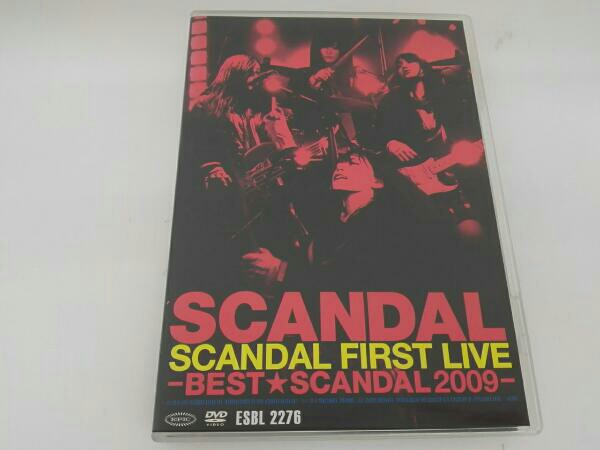 SCANDAL FIRST LIVE-BEST★SCANDAL 2009- ライブグッズの画像