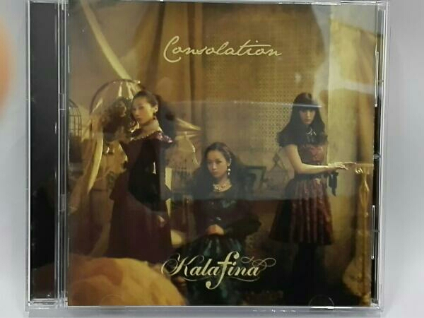 Kalafina Consolation ライブグッズの画像