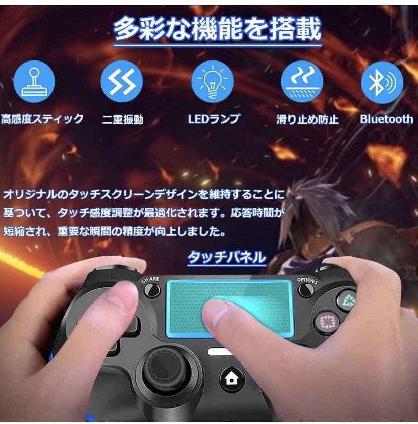 ワイヤレス コントローラー Bluetooth接続 600mAh大容量 高耐久ボタン 二重振動 重力感応 ジャイロセンサー機能 日本語説明書付き ブルー