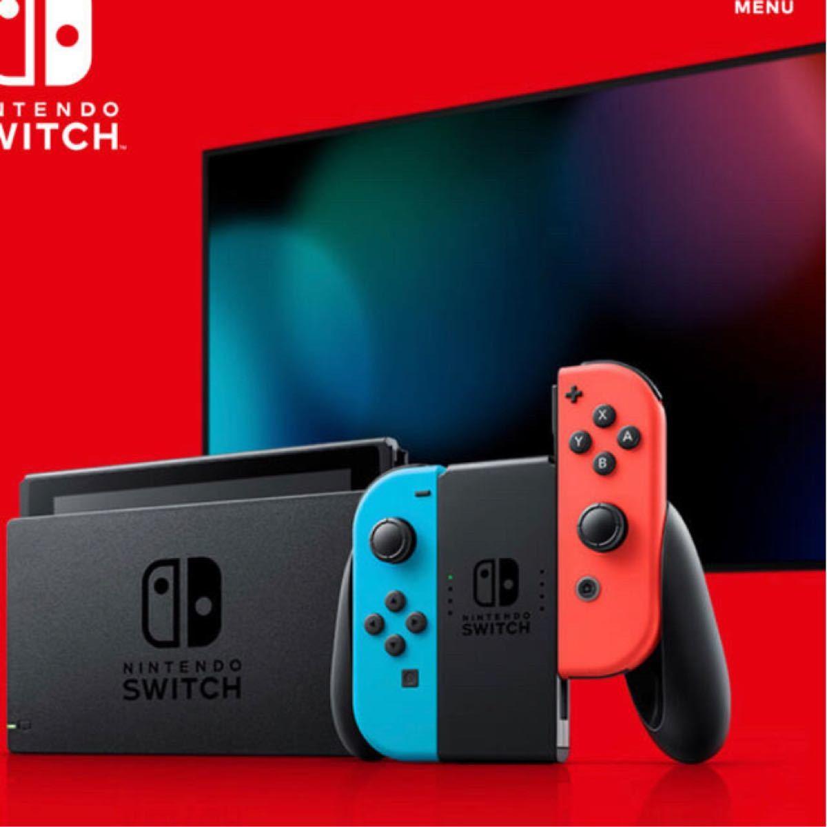 Nintendo Switch カセット付き ネオンブルー ネオンレッド Switch本体 ニンテンドースイッチ本体