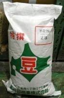 北海道産 白大豆 生 1kg 無添加 生大豆_画像2