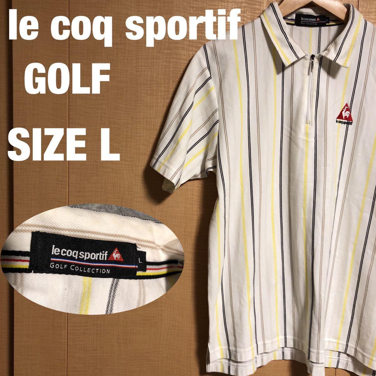 le coq sportif GOLF ルコック スポルティフ ゴルフ ハーフジップ ロゴ 半袖 ポロシャツ ストライプ メンズ SIZE L_画像1
