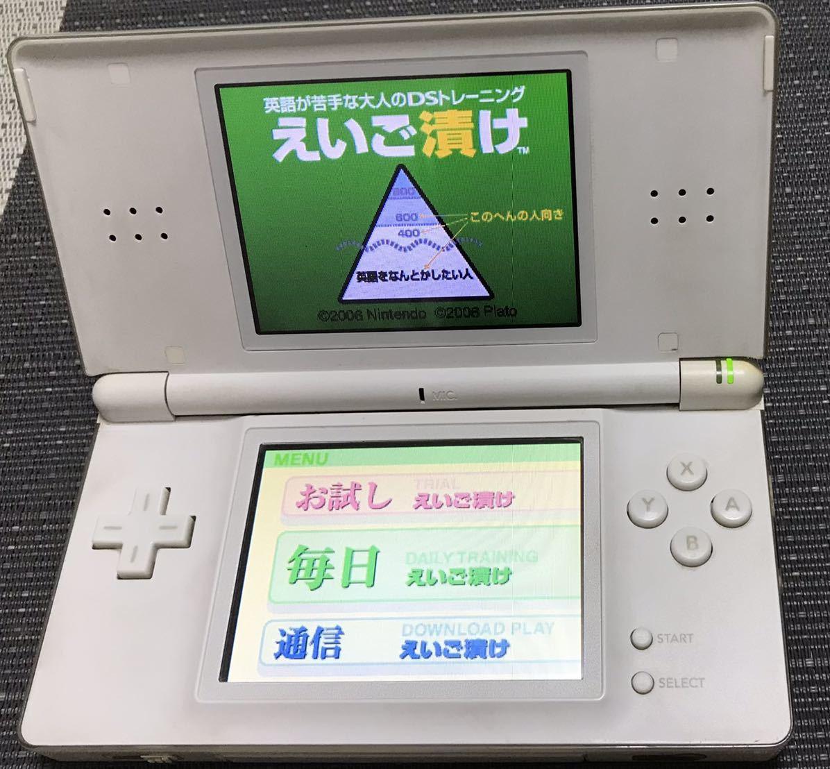 【動作確認済み】 NINTENDO DS ニンテント-DS LITE ホワイト