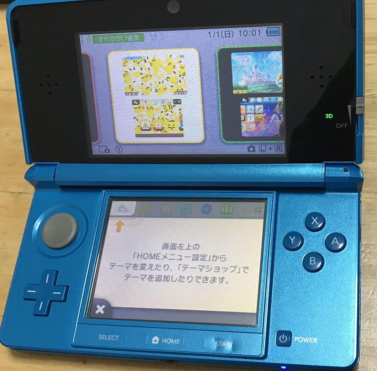 【動作確認済み】ニンテンドー3DS ライトブルー