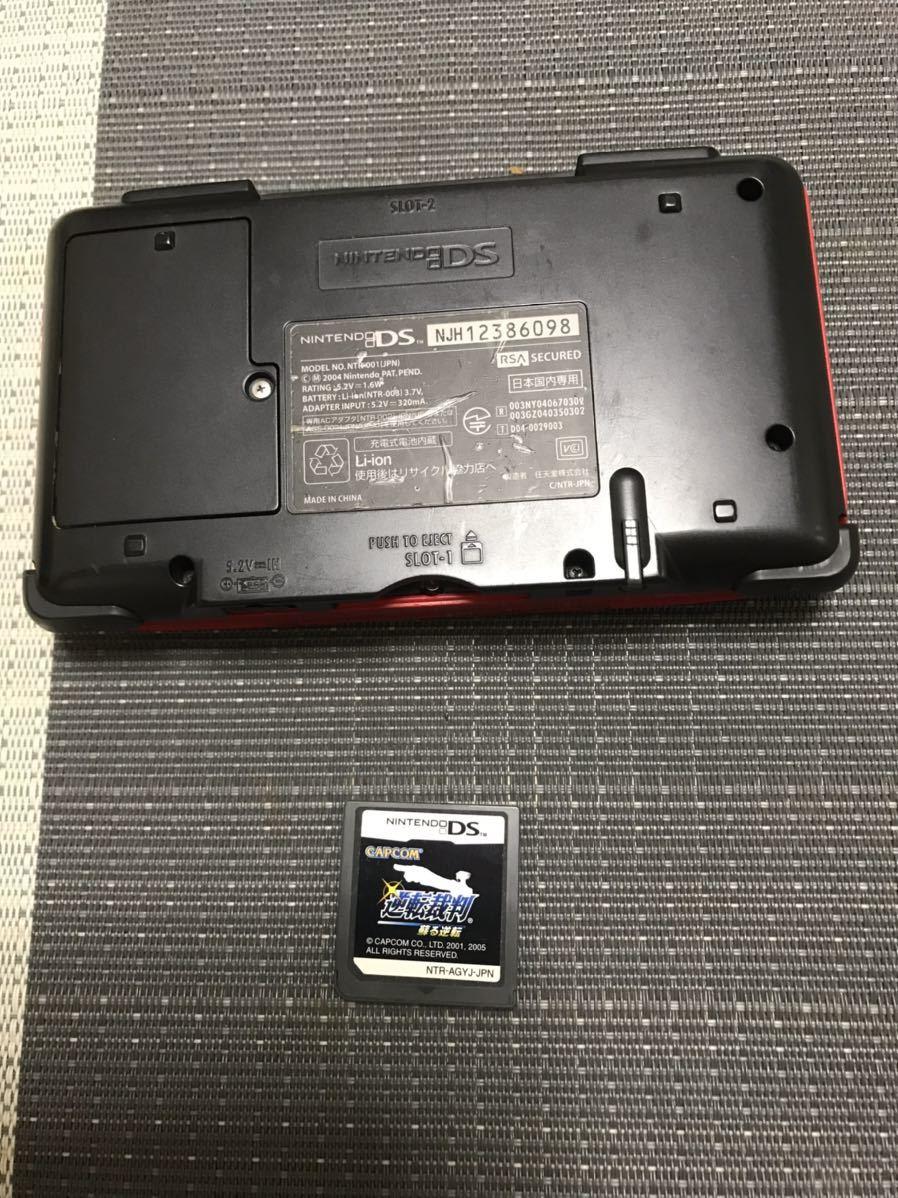 【動作確認済】Nintendo ニンテンドーDS おまけソフト レッド
