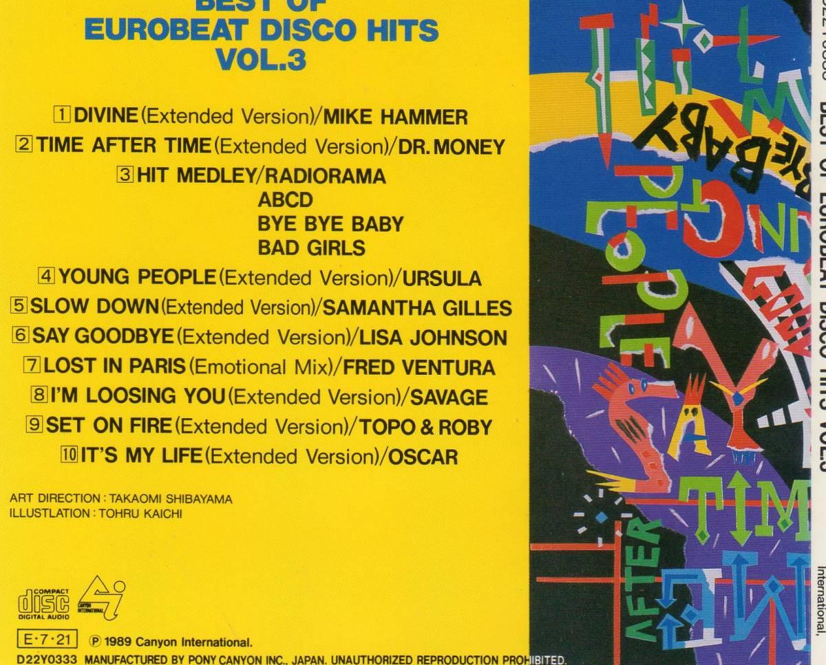 ユーロビート/ディスコ★BEST OF EUROBEAT DISCO HITS VOL.3★ユーロ・ベスト/ラジオラマ.サマンサジルズ.マイク・ハマー