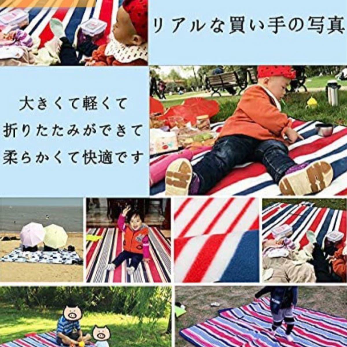 レジャーシート シート ピクニックシート 運動会 アウトドア